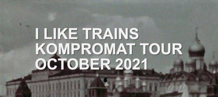 Medium i like trains berlin