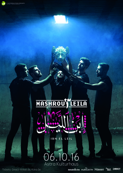 Medium mashrou  leila poster web